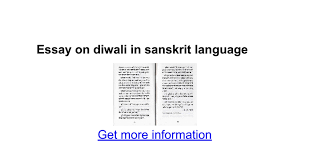 essay on diwali in sanskrit language google docs