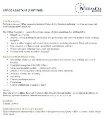 peters co limited linkedin job opportunity office assistant part time
