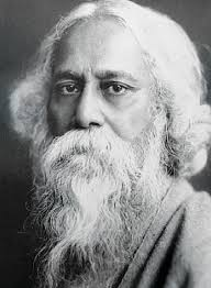 rabindranath tagore poems > my poetic side gallery