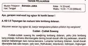 Dapatkan penjelasan bukan hanya jawaban. Soal Ulangan Bahasa Jawa Kelas 4 Semester 2 K13 Sekolahdasar Net