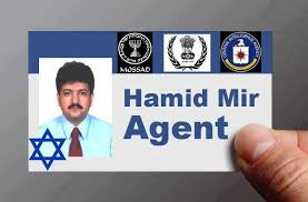 Related Address amp; Long Tail Keywords Mossad - Suggestions