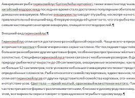 Дипломы курсовые рефераты Тексты Каталог фрилансеров Фрилансеры статьи про рыб