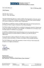 Appreciation Letter Osce Heart Center