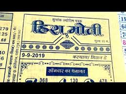 Hira Moti Satta Chart Repeat