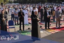 موعد صلاة عيد الاضحى 1442 في السعودية كافة المدن - المصري نت