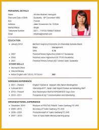 Format Of Curriculum Vitae Pdf Inspirational Cv Examples Pdf En