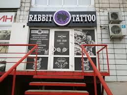 студия татуировки Rabbit Tattoo тату салон ул красный путь 28
