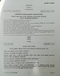 UPSC IAS Civil Services Mains       KANNADA LITERATURE Optional
