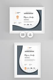 Corporate Certificate Template Corporate Modern Certificate Template