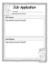 job application questions classroom jobs job cards applications interview questions k 3
