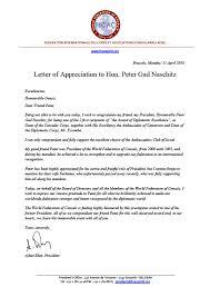 A Letter Of Appreciation To Hon Peter Gad Naschitz