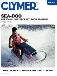 doo personal watercraft 1988 1996 service repair manual sea doo personal watercraft 1988 1996 service repair manual