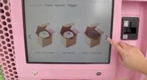 Cupcake Vending Machine For Sale Enchanting New York '48Hour Cupcake Vending Machines' Coming Soon
