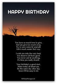 Happy Birthday Inspirational Quotes Unique Birthday Inspirational Quotes Cool Birthday Inspiring Quotes Unique