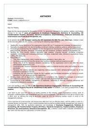 Job Application Email With Attached Cover Letter 18 Pdf Sample Email