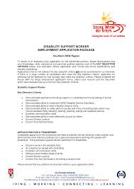 Resume Disability Support Worker Resume Example Wpazo Resume For