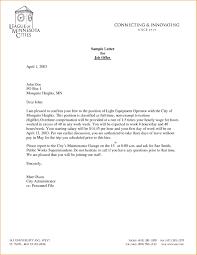 Unique Job Joining Letter Format Gunalert Co