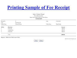fee receipt format web school manager fee management time table ppt video online