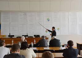 Защиты в специализированном ученом совете Д  314 зал заседаний состоится защита диссертации на соискание ученой степени кандидата технических наук Германюк Юлии Николаевны на тему Совершенствование