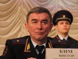 Во Владимире состоялся i съезд участковых уполномоченных полиции  jpg Файл jpg Файл jpg Файл