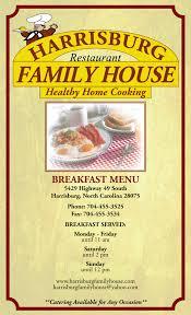 Menu | Harrisburg Family House Restaurant
