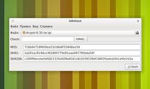 Контрольные суммы md и sha Проверка хэш сумм в linux  Программа gtkhash