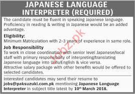 pak suzuki motor co jobs for anese age interpreter