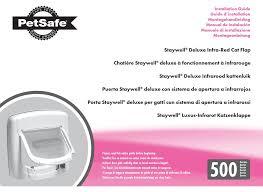 petsafe staywell 500 series