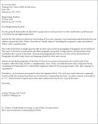 cover letter salutation when recipient unknown salutation for cover letter with unknown recipient cover letter