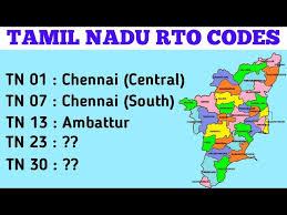 tamil nadu rto codes for vehicles