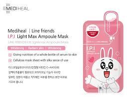 Ipi Quote Unique Line Friends IPI Mask Aviimo