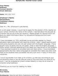 Higher Education Cover Letters Sample Cover Letter For Resume Higher ...