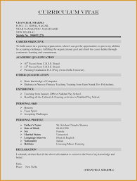 Google Resume Template Free Inspirational Google Docs Resume ...