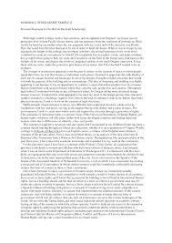 the importance of law essay sample edu essay