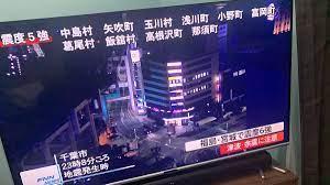 フジ テレビ オタク に 恋 は 難しい 地震