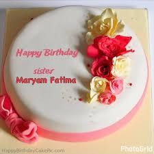 Happy Birthday Cake Maryam Brithday Cake