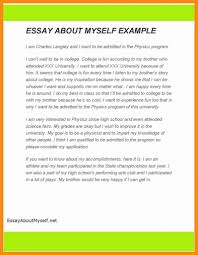 reflective essay thesis statement examples high school example of essay about yourself reflective essay