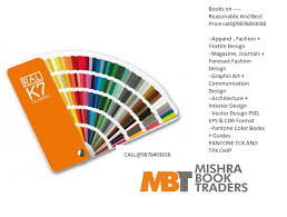 Ral K7 Colour Chart Ral Color Charts Manufacturer Exporters From Ludhiana