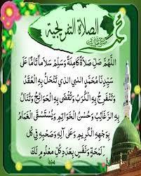 الصوفية - من الصلوات العظيمة والهامة جداً والتي أنصح...