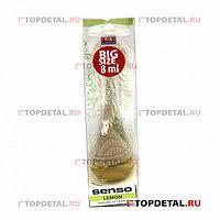 <b>Dr marcus ароматизатор</b> в России. Сравнить цены, купить ...