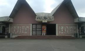 Image result for mapo hall ibadan