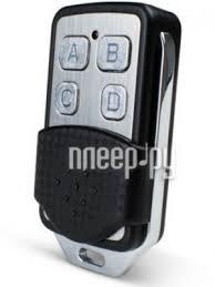 Купить <b>Пульт</b>-брелок <b>NooLite</b> PN-411 по низкой цене в Москве ...