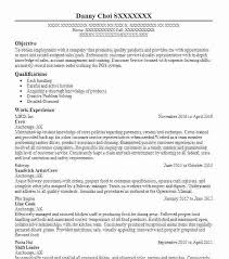 Best Career Objective Lines For Resume Best of Objective Line For Resume R Resume Objective Examples Customer