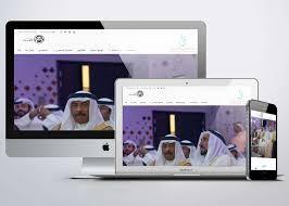 Tour Company Website Design Design Cultural Heritage Website Upbeat Digital Web Design