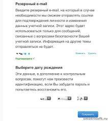 Двухэтапная проверка apple id smotrisoft Двухэтапная проверка айфона 9