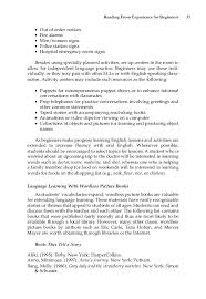 education for child essay life without