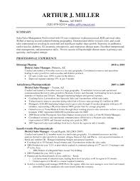 ... Resume Builder Uga | Resume Cover Letter Template throughout Uga Resume  Builder ...