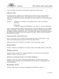 Csestyle07 Comunicación Académica Citación