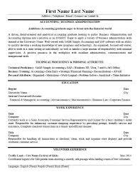 Personal Resume Template Yuriewalter Me