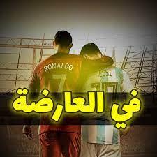 في العارضة - Fel3arda - YouTube